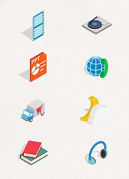 卡通矢量app图标元素