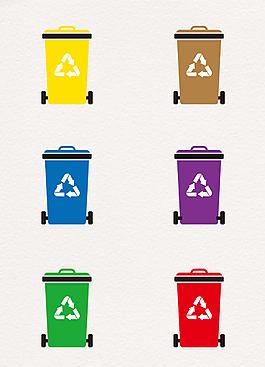 彩色扁平化垃圾桶矢量元素