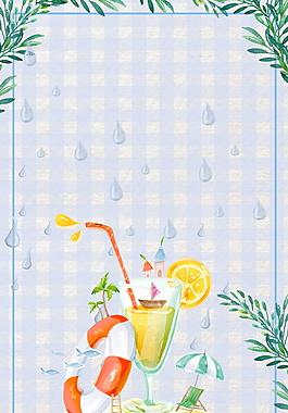 彩繪水果冷飲綠葉邊框廣告背景素材