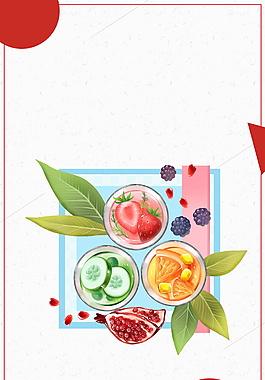 3款夏日水果飲料背景圖