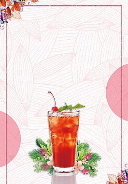 鮮花可樂水果冷飲邊框背景素材