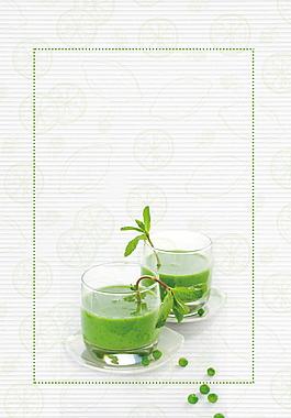 薄荷青果绿色冷饮边框背景素材