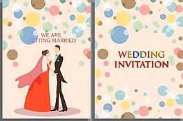 婚礼圆形图案ai矢量素材下载