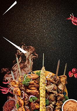 黑色底紋辣椒燒烤飄香背景素材