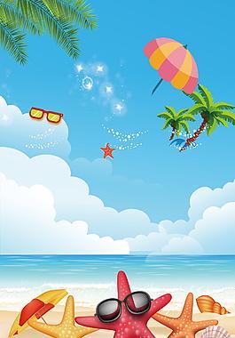 清新可爱海滩度假广告背景