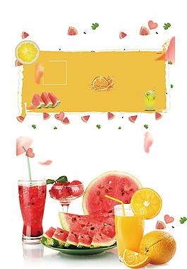 你好七月水果汁海报背景设计
