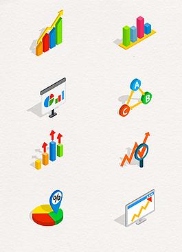 8款彩色立體卡通PPT圖表元素