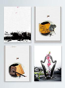中國風水墨古書廣告背景圖