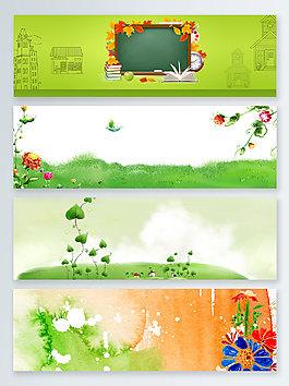 绿色夏季上新清凉banner背景