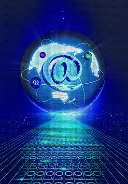 炫酷科技互联网海报背景模板