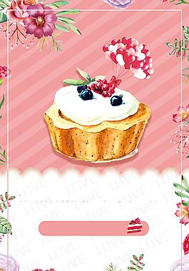 清新手绘黄色蛋糕广告背景