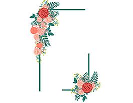 手繪彩色花朵元素