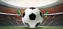 世界杯足球比赛背景