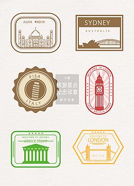 旅游景点纪念印章设计