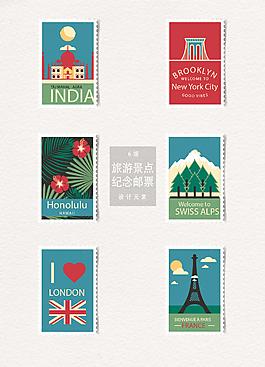 旅游景點紀念郵票設計素材