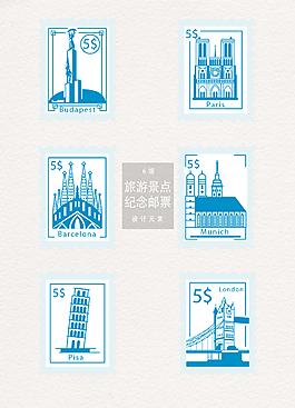 藍色旅游景點紀念郵票
