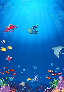 蓝色卡通童话海底世界海洋馆背景