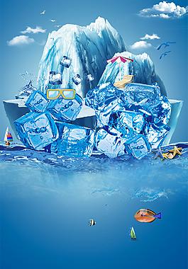新品上市冰块清凉一夏背景