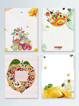 手绘樱桃水果促销广告背景图