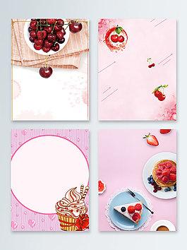 粉色櫻桃冰激凌水彩廣告背景