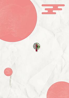 簡約粉色圓形日系文藝范廣告背景素材
