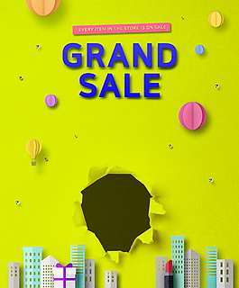 淺黃色韓系折紙促銷海報設計PSD