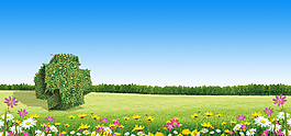 綠色環保醫療背景