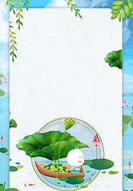 可愛卡通兔子賞荷大暑節氣背景素材