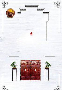 雅致紅色木制柜子廣告背景