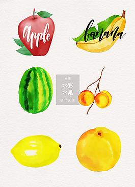 水彩水果矢量元素