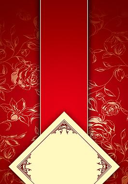 红色方框背景