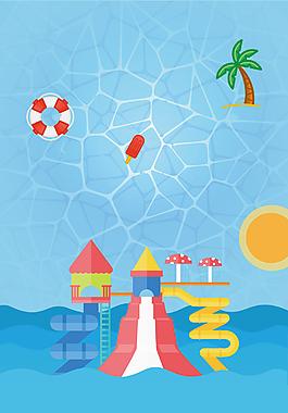 夏日玩水水上乐园背景素材