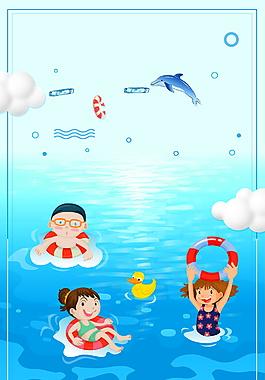 藍水游泳邊框水上樂園背景素材
