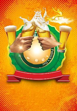 清香慶祝啤酒廣告背景