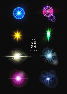 光效矢量素材設計