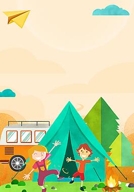 簡約戶外夏令營海報背景