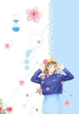 浪漫青春蓝色少女广告背景