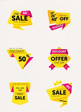 黄色折纸促销标签矢量图