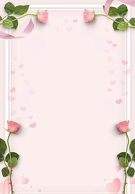 七夕情人節海報背景模板