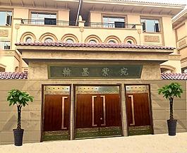 紅古木紋院墻門設計作品