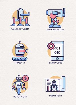 卡通機器人部件矢量icon設計