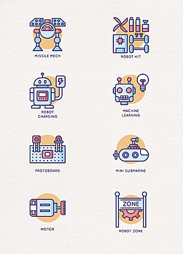 彩色机器人智能产品矢量icon