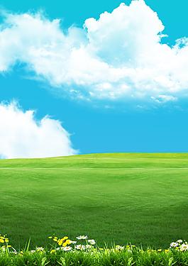 文艺清新蓝天白云绿色草地背景素材