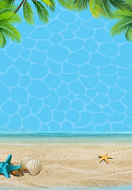 簡約大氣夏日促銷海報背景