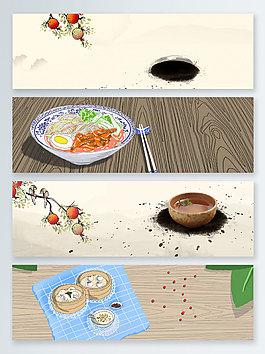 文藝木質地板美食banner背景