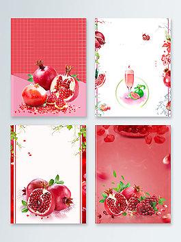 水果瓜果紅石榴廣告背景圖