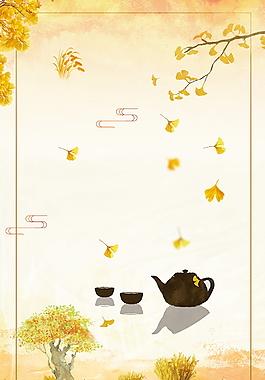 金黃色立秋主銀杏葉邊框背景