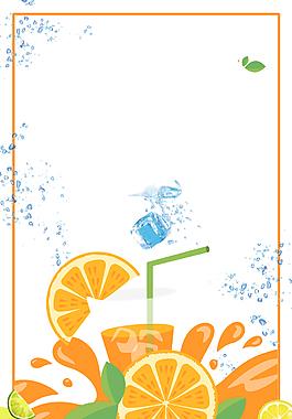 清新夏天果汁海報背景