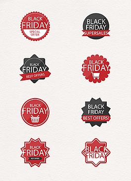 簡約紅黑色黑色星期五裝飾徽章收藏