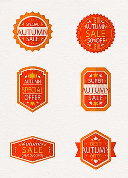 红色简约秋季促销徽章设计